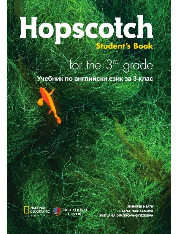 Hopscotch 3  учебник за 3 клас