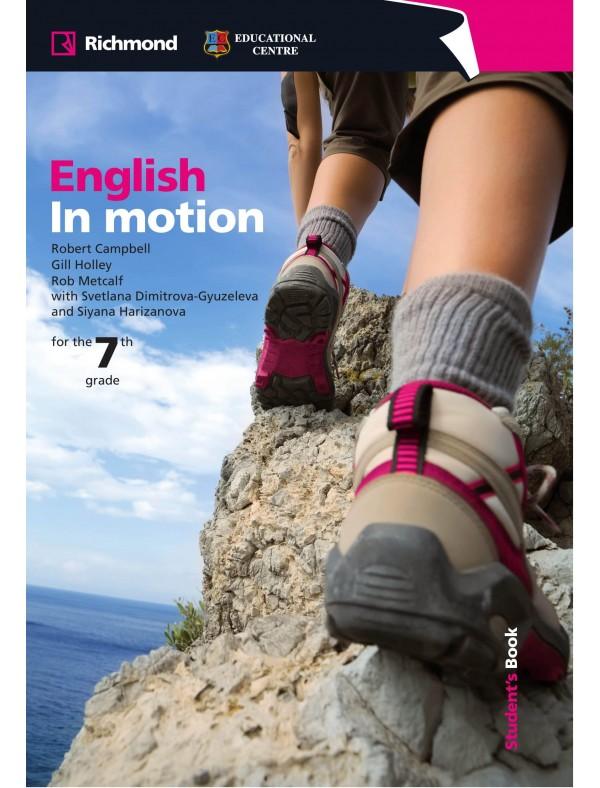 English in Motion учебник за 7 клас